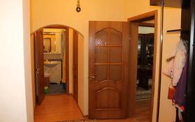 4-комнатная квартира, 100 м², 2/8 этаж, мкр Орбита-2 10 за 58 млн 〒 в Алматы, Бостандыкский р-н