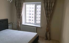 3-комнатная квартира, 65 м², 9/12 этаж, Республика за 26 млн 〒 в Нур-Султане (Астана), Сарыарка р-н