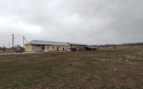 Промбаза 1.89 га, Мәртөбе за 75 млн 〒 в Шымкенте, Каратауский р-н
