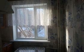 3-комнатная квартира, 57 м², 2/5 этаж, Абая 48 за 10 млн 〒 в Темиртау