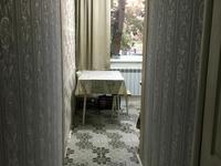 2-комнатная квартира, 44 м², 1/5 этаж
