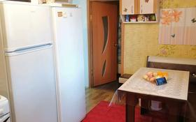 3-комнатный дом, 70 м², 4 сот., 20-й микрорайон 28-2 за 10 млн 〒 в Капчагае