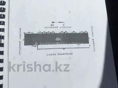 Помещение площадью 550 м², Барибаева — Гоголя за 1.2 млн 〒 в Алматы, Медеуский р-н — фото 40