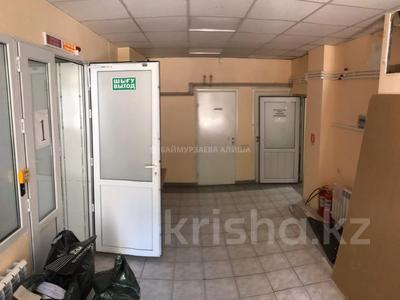 Помещение площадью 550 м², Барибаева — Гоголя за 1.2 млн 〒 в Алматы, Медеуский р-н — фото 7