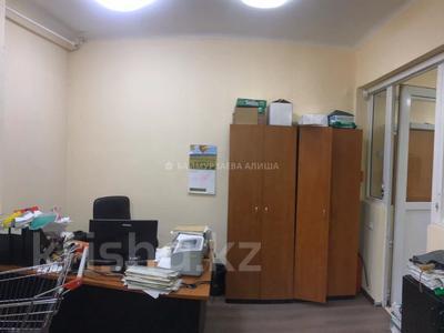 Помещение площадью 550 м², Барибаева — Гоголя за 1.2 млн 〒 в Алматы, Медеуский р-н — фото 16