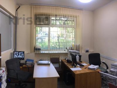 Помещение площадью 550 м², Барибаева — Гоголя за 1.2 млн 〒 в Алматы, Медеуский р-н — фото 5