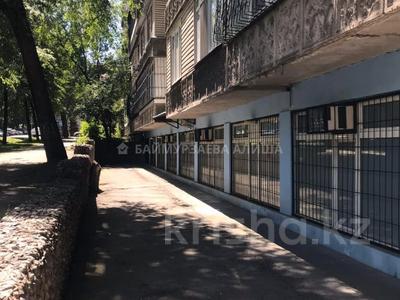 Помещение площадью 550 м², Барибаева — Гоголя за 1.2 млн 〒 в Алматы, Медеуский р-н — фото 2