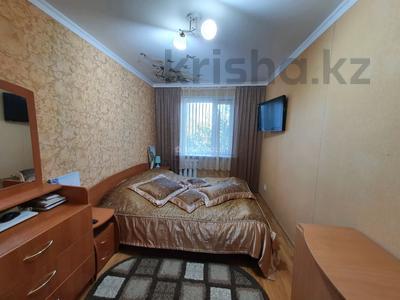 3-комнатная квартира, 60 м², 4/5 этаж, Нуркен абдирова 50/2 за 14.8 млн 〒 в Караганде, Казыбек би р-н — фото 10
