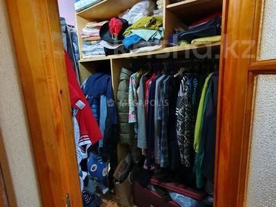 3-комнатная квартира, 60 м², 4/5 этаж, Нуркен абдирова 50/2 за 14.8 млн 〒 в Караганде, Казыбек би р-н — фото 12