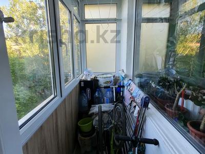 3-комнатная квартира, 60 м², 4/5 этаж, Нуркен абдирова 50/2 за 14.8 млн 〒 в Караганде, Казыбек би р-н — фото 4