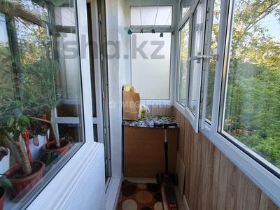 3-комнатная квартира, 60 м², 4/5 этаж, Нуркен абдирова 50/2 за 14.8 млн 〒 в Караганде, Казыбек би р-н — фото 5