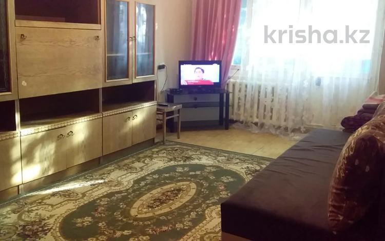 1-комнатная квартира, 33 м², 2/5 этаж, Жарокова за 16.9 млн 〒 в Алматы, Алмалинский р-н