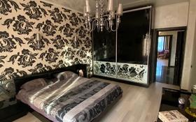 3-комнатная квартира, 120.7 м², 4/6 этаж, Назарбаева 111/48 — Казыбек Би за 105 млн 〒 в Алматы, Медеуский р-н