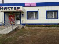 Магазин площадью 105 м²