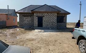 2-комнатный дом, 80 м², 8 сот., Балауса 30 улица 17 за 8.5 млн 〒 в Атырау