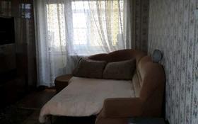 3-комнатная квартира, 50 м², 3/5 этаж, 6-й микрорайон 13 за 11 млн 〒 в Темиртау