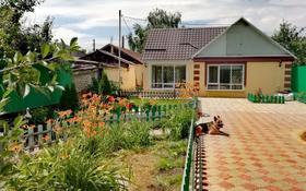 2-комнатный дом, 120 м², 6 сот., Рыскулбекова 6 за 23 млн 〒 в Уральске