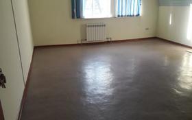Офис площадью 26 м², Казахстанская 101 — проспект Нурсултана Назарбаева за 57 200 〒 в Талдыкоргане