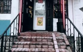 Магазин площадью 55.9 м², мкр Таугуль-1 84 — Сулейменова за 250 000 〒 в Алматы, Ауэзовский р-н