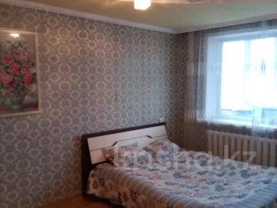 3-комнатная квартира, 60 м², 5/5 этаж, Гагарина 24 за 10.5 млн 〒 в Павлодаре