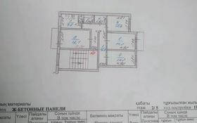 4-комнатная квартира, 85.5 м², 4/5 этаж, улица Абылай Хана за 20 млн 〒 в Щучинске