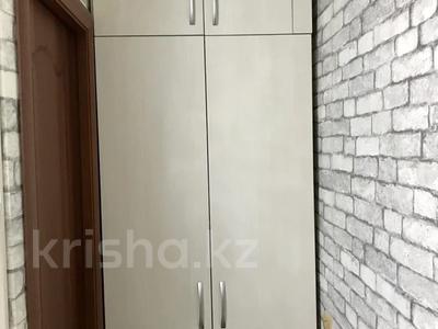 3-комнатная квартира, 60 м², 1/5 этаж, Тимирязева — Байтурсынова за 26.5 млн 〒 в Алматы, Бостандыкский р-н — фото 5