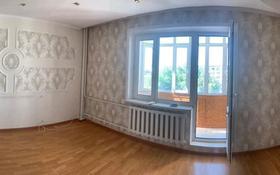 3-комнатная квартира, 78.1 м², проспект Нурсултана Назарбаева 173 — Алдабергеновна за 24.5 млн 〒 в Талдыкоргане