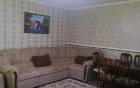 3-комнатный дом, 86 м², 6 сот., 5 Апреля за 14.5 млн 〒 в Костанае