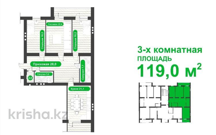 3-комнатная квартира, 119 м², 2/5 этаж, Тауелсиздик — Газиза Жубанова за ~ 19 млн 〒 в Актобе, мкр. Батыс-2