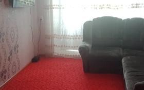 1-комнатная квартира, 29.5 м², 3/5 этаж, Парковая улица за 3.8 млн 〒 в Рудном