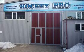 Продам действующий готовый бизнес!!!! за 4.5 млн 〒 в Усть-Каменогорске