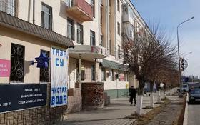 Магазин площадью 56 м², проспект Республики 6 за 33 млн 〒 в Темиртау