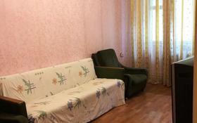 2-комнатная квартира, 53.1 м², 1/5 этаж, мкр Коктем-1, Мкр Коктем-1 за 25 млн 〒 в Алматы, Бостандыкский р-н