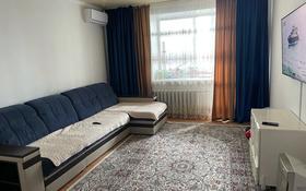 2-комнатная квартира, 72 м², 7/9 этаж, 15 микрорайон 18/1 за 19.8 млн 〒 в Семее