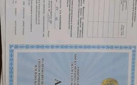 Участок 10 соток, 5переулок бобровка 12 за 750 000 〒 в Семее