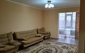 2-комнатная квартира, 63 м², 3/16 этаж помесячно, Толе би 185А за 220 000 〒 в Алматы, Алмалинский р-н