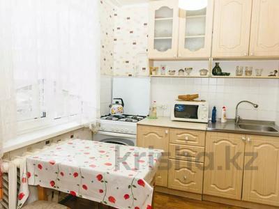 3-комнатная квартира, 70 м², 1/5 этаж посуточно, Ихсанова 73 — Достык за 11 000 〒 в Уральске — фото 6