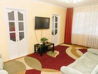 3-комнатная квартира, 70 м², 1/5 этаж посуточно