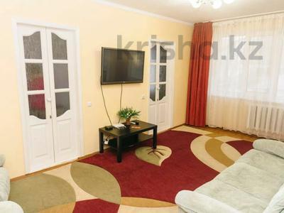 3-комнатная квартира, 70 м², 1/5 этаж посуточно, Ихсанова 73 — Достык за 11 000 〒 в Уральске