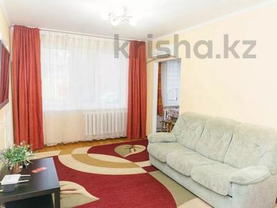3-комнатная квартира, 70 м², 1/5 этаж посуточно, Ихсанова 73 — Достык за 11 000 〒 в Уральске — фото 3
