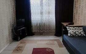 3-комнатная квартира, 70 м², 3/8 этаж, проспект Назарбаева — проспект Жибек Жолы за 34 млн 〒 в Алматы, Медеуский р-н