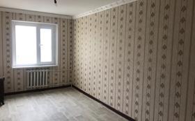 4-комнатная квартира, 95 м², 3/5 этаж помесячно, 1 мкр — Самалда за 200 000 〒 в Туркестане