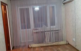 2-комнатная квартира, 41.9 м², 3/5 этаж, 343кв 11 — Пугачева за 12.5 млн 〒 в Семее