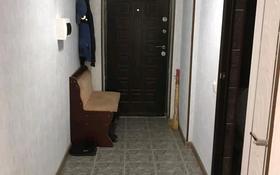 1-комнатная квартира, 31.7 м², 4/5 этаж, Ауэзова 102 — Сейфуллина за 7.8 млн 〒 в Щучинске