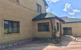 4-комнатный дом, 240 м², 10 сот., Степная — Жанибекова за 100 млн 〒 в Караганде, Казыбек би р-н