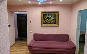 2-комнатная квартира, 70 м², 4/10 этаж посуточно, Кудайбердыулы 4 за 10 000 〒 в Нур-Султане (Астана), Алматы р-н