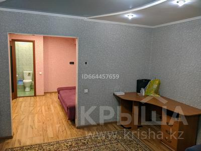 2-комнатная квартира, 70 м², 4/10 этаж посуточно, Кудайбердыулы 4 за 10 000 〒 в Нур-Султане (Астане), Алматы р-н