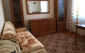 4-комнатный дом, 70 м², 6 сот., улица Маяковского 92 — Абая за 12 млн 〒 в Таразе
