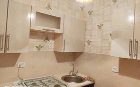3-комнатная квартира, 52 м², 5/5 этаж, Абая 51 — Иманбаева за 14.8 млн 〒 в Нур-Султане (Астана), р-н Байконур