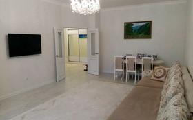 3-комнатная квартира, 95 м², 10/12 этаж, Бухар Жырау 19 за 47.5 млн 〒 в Нур-Султане (Астана), Есиль р-н